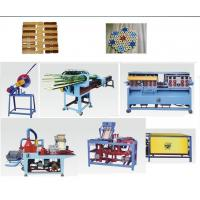 Buy cheap Bamboo bed mat/ table mat/ placemat/ mattress/ coaster/ tea cup cushion machine/ producing line / processing equipment/ machinery from wholesalers