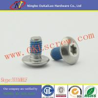 Buy cheap Stainless Steel Torx Drive Truss Head Machine Screws with Blue Patch from wholesalers