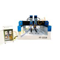 Buy cheap New Double Head Marble granite engrave and cutter machine with Ncstudio controll system from wholesalers