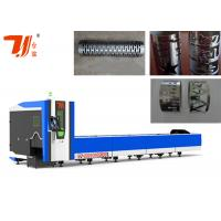 Buy cheap Industrial 3D Laser Cutting Machine With Contactless Cutting Head from wholesalers