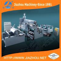 Buy cheap PLC Programmable Control Single Screw Extruder PE Coating Machine Paper Cup Paper Plate from wholesalers