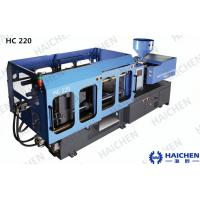 Buy cheap Four Cavities/Eight Cavities / 32Cavities/ Plastic injection Molding Machine For product