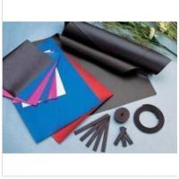 Buy cheap flexible rubber magnets from wholesalers