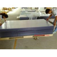 Buy cheap 120x240cm PS rigid sheet 30LPI lens for Inkjet Printing 3D lenticular billboard product