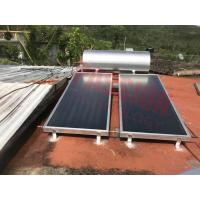 Buy cheap Pressured Household Flat Plate Solar Water Heater Blue Titanium Coating Flat Collector from wholesalers