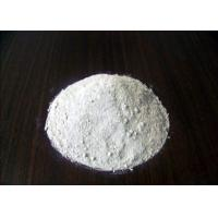 Buy cheap Silicon Dioxide Paint Matting Agent High Pore Volume 1.8-2.0 ml/g Used For Printing Inks product