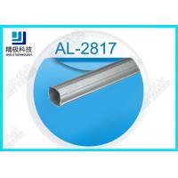 Buy cheap Anodic Oxidation Aluminium Alloy Pipe , Large Diameter Aluminum Pipe 6063 - T5 from wholesalers