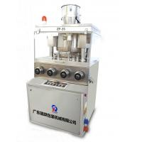 Buy cheap High Efficiency Tablet Press Machine For Pharmaceutical / Chemical Industry from wholesalers