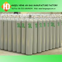 Wholesale high purity argon gas cylinder from china suppliers