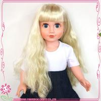 Buy cheap 18 inch doll clothing wholesale, oem doll clothing from wholesalers