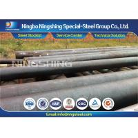 Buy cheap AISI / SAE 8640 Alloy Steel Bar 100mm / 50mm Steel Round Bar With 100% UT Passed from wholesalers