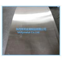 Buy cheap 2017 molybdenum sheet for sapphire crystal furnace Mo sheet ASTM B386 from wholesalers