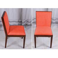 Buy cheap Orange Wood Modern Dining Room Chairs , Fabric Covered Hotel Restaurant Chair from wholesalers