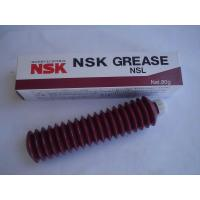 Wholesale YAMAHA NSK NSL K48-M3856-001 GREASE from china suppliers