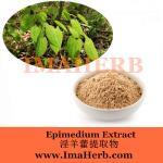 Buy cheap Top Grade Made in China epimedium extract 40% icariin   herba epimedii from wholesalers