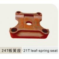 Buy cheap leaf spring seat from wholesalers