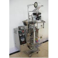 China Pills Packing Machine,Tablet Packing Machine with high quality on sale