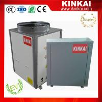 Buy cheap cold area usage heat pump/high cop split type evi heat pump from wholesalers