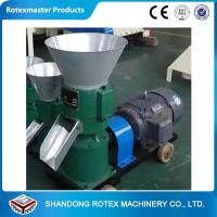 400-700kg Small Scale Pellet Mill / Home Wood Pellet Mill For Chicken , Ducks Manufactures