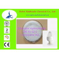 Buy cheap Local Anaesthesia Drugs Dibucaine Hydrochloride CAS 61-12-1 Cinchocaine HCI from wholesalers