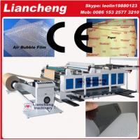 Buy cheap Bubble film, EPE, paper, plastic etc PLC DC paper reel cutting machine from wholesalers