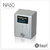 Wholesale Natural Air NA50 Plug-in Ozone Air Purifier from china suppliers