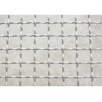 Buy cheap Mild Steel Zinc Barbecue SS304 Crimped Wire Mesh , Chrome Plated Wire Mesh from wholesalers