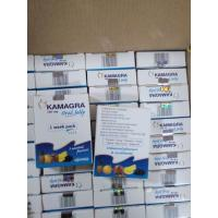 Kamagra Oral Jelly 100mg one week pack Kamagra sex oral jelly sexual stimulation Manufactures