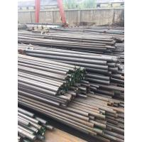 Buy cheap Inconel600  Stainless Steel Round Bar Inconel 600 Magnetic Inconel 600 Tubing from wholesalers