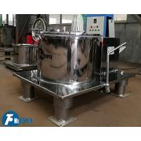 Buy cheap Stainless Steel Platform Base Centrifuge Top Discharge Type Pharmaceutical Industry Use from wholesalers