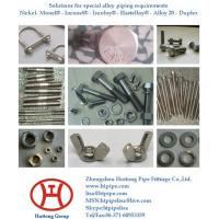 Buy cheap 1.4529 fastener product