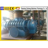 Wholesale Low Noise Roots Rotary Blower For Powder And Granules Transportation from china suppliers