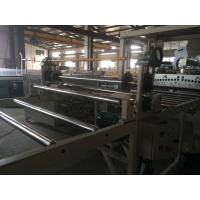 Buy cheap Specially Designed Folder PP Sheet Extrusion Line / Sheet Making Machine from wholesalers