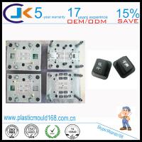 Buy cheap ISO approved 2 plastic injection molding,OEM ODM 2 plastic injection molds,BUTTON 2 plastic injection mold from wholesalers