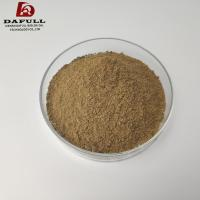 Buy cheap Animal Feed Grade 60% 65% Fish Meal Protein from wholesalers