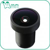Buy cheap CCTV Wide Angle Lens 3.6 Mm Bake Focal Length , HD 5 Million Ultra Short Camera from wholesalers