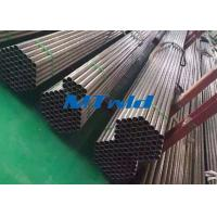 Buy cheap SAF2205 / 2507 Duplex Stainless Steel Welded Tube For Condenser from wholesalers