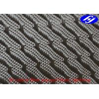 Buy cheap Lightning 150cm 3k 280gsm Jacquard Carbon Fiber Fabric product