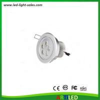 Buy cheap 5W aluminum energy saving LED embedded ceiling lights with universal wide from wholesalers