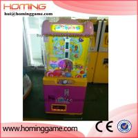 High Quality Japanese Kid Toy Vending Machine Gift in a balloon machine(hui@hominggame.com) Manufactures