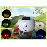 Buy cheap Decorative Transparent Ceramic Hollow Solar Camping Lanterns Lights Color Changing from wholesalers