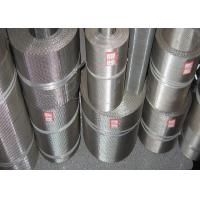 Buy cheap Inconel 600 Woven Wire Mesh Screen Square Hole With 0.5-5 M Width from wholesalers