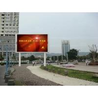 Wholesale High Resolution Outdoor Advertising LED Display P6mm Full Color from china suppliers
