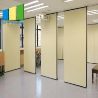 Buy cheap Internal Fireproof Room Dividers Sliding Door Folding Office Partition Walls from wholesalers