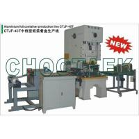 Buy cheap Aluminum foil container making machine CTJF-45T from wholesalers