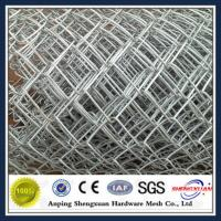 Buy cheap Hot dipped galvanized used chain link fence from wholesalers