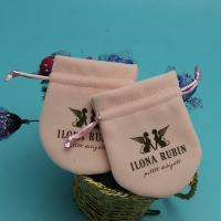Buy cheap Sustainable Small Drawstring Bags For Jewelry , Light Custom Drawstring Pouch from wholesalers