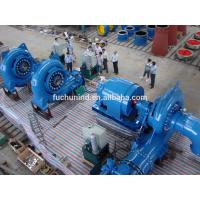 water turbine generator unit.JPG