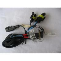 Buy cheap H7(Metal base) HID xenon lamp from wholesalers