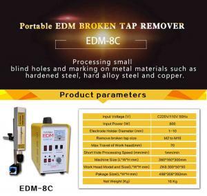 Manufacturer of Portable EDM Machine Broken Tap Remover Manufactures
